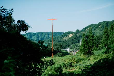城山(屋外)の画像リンク